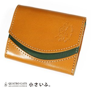 クアトロガッツ 小さいふ。 ペケーニョ クッキー 極小財布・小さい財布