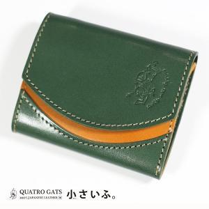 クアトロガッツ 小さいふ。 ペケーニョ ピーマン 極小財布・小さい財布