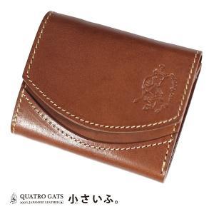 クアトロガッツ 小さいふ。 ペケーニョ チョコレート 極小財布・小さい財布