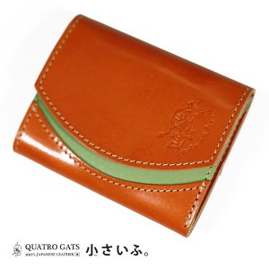 《メーカー直販》クアトロガッツの小さい財布「小さいふ。」【カラー】オレンジ(オレンジ×ミント) 【特...