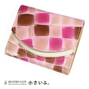 クアトロガッツ 小さいふ。 ペケーニョ ステンドグラス 極小財布・小さい財布