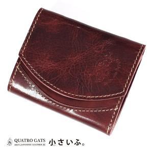 クアトロガッツ 小さいふ。 ペケーニョ ボルドー 極小財布・小さい財布