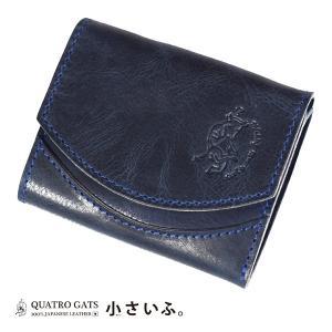 クアトロガッツ 小さいふ。 ペケーニョ ジュピター 極小財布・小さい財布