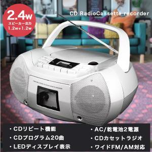 CDラジカセ コンパクト おしゃれ htc-003sv ポータブルラジカセ CD カセット FM/A...