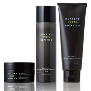 メンズ スキンケア 3点セット オイリー肌向けオールインワン化粧水と洗顔&クリーム |クワトロボタニコ