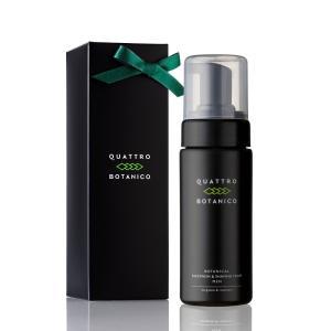 メンズ 泡洗顔 ギフト クワトロボタニコ ボタニカルフェイスウォッシュ & シェービングフォーム 男性用スキンケア 父の日のプレゼントに