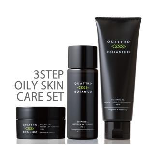 メンズ スキンケア セット オールインワン化粧水と洗顔&クリーム クワトロボタニコ | 3ステップ セット 男性用 化粧品
