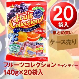 フルーツコレクション キャンディー 140g×20袋入 ケース売り おやつ|quattroline