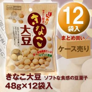 きなこ大豆 48g×12袋入 ケース売り 豆菓子 スナック|quattroline