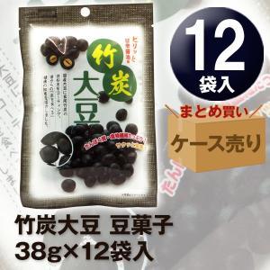 竹炭大豆 38g×12袋入 1ケース 豆菓子 おつまみ おやつ 小袋タイプ|quattroline