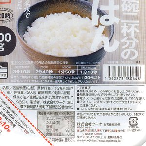 ウーケ 特盛ごはん 300g×24食 国産米100% ふんわりごはん レトルトご飯|quattroline|02