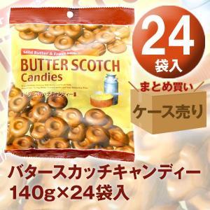 バタースカッチキャンディー 140g×24袋入 ケース売り おやつ|quattroline