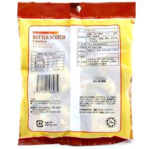 バタースカッチキャンディー 140g×24袋入 ケース売り おやつ quattroline 02