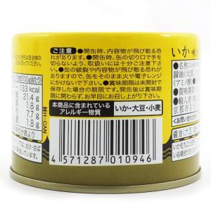 いか味付缶 190g×24缶入り 缶詰 シーウィングス|quattroline|04