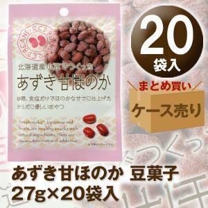 あずき甘ほのか 27g×20袋入 1ケース 豆菓子 おつまみ おやつ 小袋タイプ quattroline