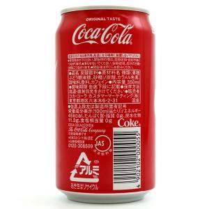 コカコーラ 350ml缶 1ケース 24本 国産|quattroline|02