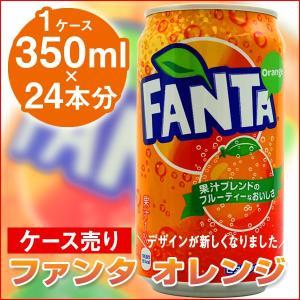 ファンタオレンジ 350ml缶 1ケース 24本|quattroline