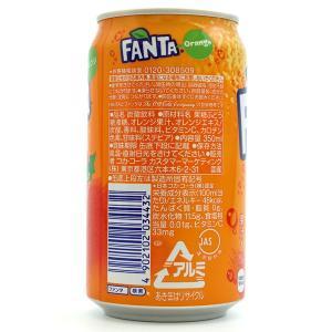 ファンタオレンジ 350ml缶 1ケース 24本|quattroline|02