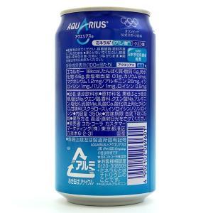 アクエリアス 350ml缶 1ケース 24本 quattroline 02