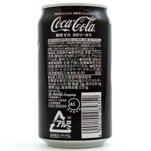 コカコーラゼロ 350ml缶 1ケース 24本 国産|quattroline|02
