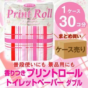 香りつきプリントロールダブル 4ロール×30パック トイレットペーパー|quattroline