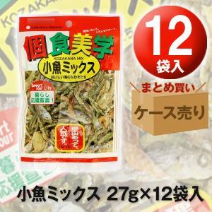 個食美学 小魚ミックス 27g×12袋入 1ケース おつまみ お菓子|quattroline