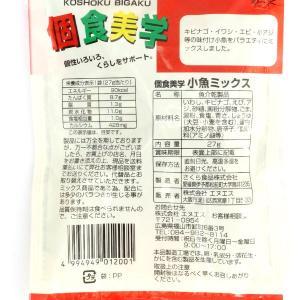 個食美学 小魚ミックス 27g×12袋入 1ケース おつまみ お菓子|quattroline|02