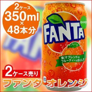 ファンタオレンジ 350ml缶 2ケース48本|quattroline