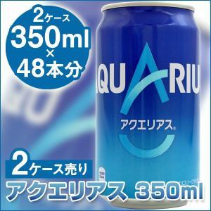 アクエリアス 350ml缶 2ケース48本|quattroline