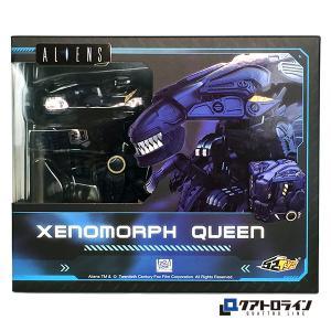 52TOYS MEGABOX MB-10 エイリアン・クイーン|quattroline