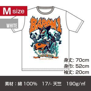 超人バロム・1 プリントT-シャツ/ホワイト Mサイズ/缶バッジ付|quattroline