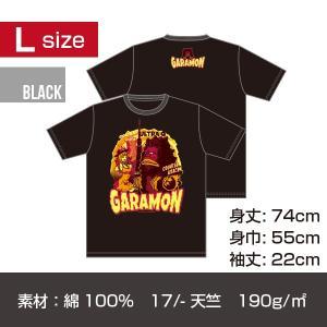 ガラモンT-シャツ/ブラック Lサイズ|quattroline