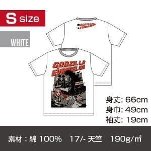 ゴジラ対エヴァンゲリオン T-シャツ/ホワイト Sサイズ|quattroline