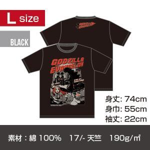 ゴジラ対エヴァンゲリオン T-シャツ/ブラック Lサイズ|quattroline
