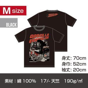 ゴジラ対エヴァンゲリオン T-シャツ/ブラック Mサイズ|quattroline