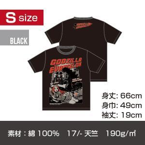 ゴジラ対エヴァンゲリオン T-シャツ/ブラック Sサイズ|quattroline
