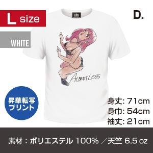 B.B 昇華転写プリントT-シャツ/ホワイト Lサイズ D柄|quattroline