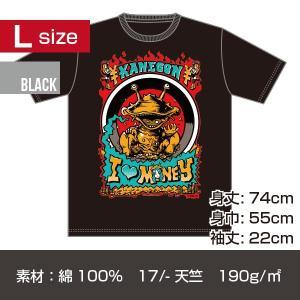 カネゴン プリントT-シャツ/ブラック Lサイズ|quattroline