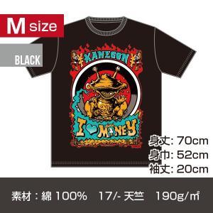 カネゴン プリントT-シャツ/ブラック Mサイズ|quattroline
