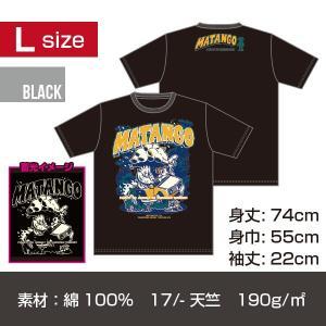 マタンゴ【蓄光】 プリントT-シャツ/ブラック Lサイズ|quattroline