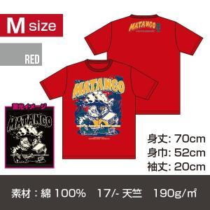 マタンゴ【蓄光】 プリントT-シャツ/レッド Mサイズ quattroline