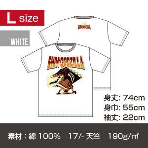 シン・ゴジラ 蓄光プリントT-シャツ/ホワイト Lサイズ|quattroline
