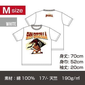 シン・ゴジラ 蓄光プリントT-シャツ/ホワイト Mサイズ|quattroline