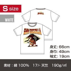 シン・ゴジラ 蓄光プリントT-シャツ/ホワイト Sサイズ|quattroline