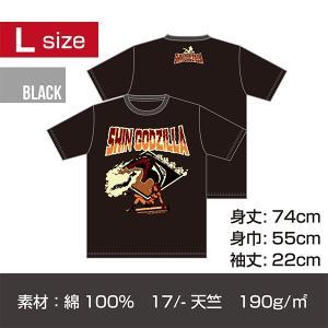 シン・ゴジラ 蓄光プリントT-シャツ/ブラック Lサイズ|quattroline