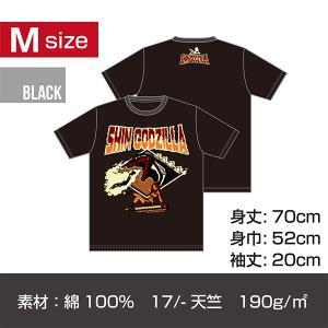 シン・ゴジラ 蓄光プリントT-シャツ/ブラック Mサイズ|quattroline