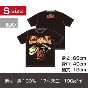 シン・ゴジラ 蓄光プリントT-シャツ/ブラック Sサイズ|quattroline