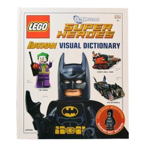 レゴ バットマン ビジュアル図鑑 英語 ハードカバー|quattroline