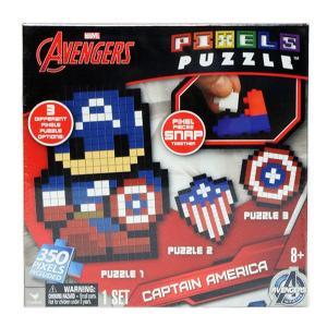マーベル アベンジャーズ キャプテン・アメリカ ピクセルパズル 350pcs|quattroline