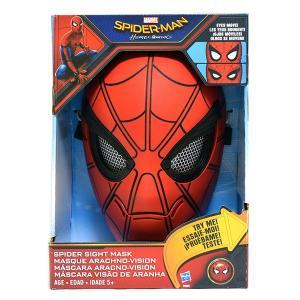 マーベル/スパイダーマン ホーム・カミング/スパイダー サイト マスク|quattroline